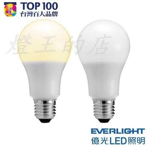 【燈王的店】億光 E27燈頭 LED 9.5W 燈泡 全電壓 限本館活動 (一箱20入 每顆89元) ☆LED-E27-9.5W-E