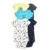 Carter s 短袖包屁衣 活肩五件組 純棉深藍橫條 男寶寶【CA126G833】
