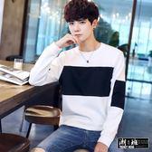 『潮段班』【HJ001239】韓版簡約黑白撞色圓領長袖T恤