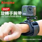 【副廠配件】樂華 ROWA 360度可旋轉 手腕帶 手背 腕部 固定帶 GoPro 穿戴式 可參考 AHWBM-002