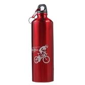 騎行水壺山地車鋁合金大容量保冷運動戶外水杯自行車水壺 時尚小鋪