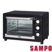 【SAMPO 聲寶】20L電烤箱(KZ-KC20)