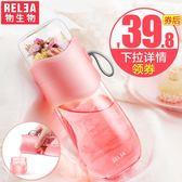 物生物茶水分離泡茶杯女雙層玻璃杯創意潮流隨手杯子便攜過濾水杯吾本良品