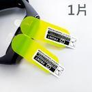 小米手環 6代 5代 保護貼 1入 (★小米手環類)