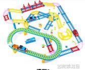 軌道車小火車套裝兒童電動賽車益智4男孩3-6周歲7玩具汽車 古梵希igo
