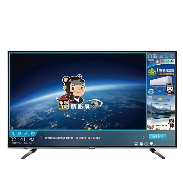 【南紡購物中心】HERAN 禾聯  75吋 HD-75RDF68  4K連網液晶顯示器+視訊盒