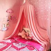 公主擋風遮光床簾吊頂臥室裝飾帳篷