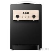 220V飲水機臺式冷熱家用小型新款迷你型節能特價桌面放桶裝水 qz5545【甜心小妮童裝】
