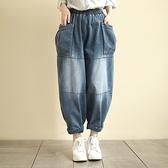 水洗牛仔褲 磨白燈籠褲 寬鬆腰做舊長褲/2色-夢想家-0214