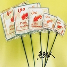 IPO 【4吋 魚網】 漁網 撈魚網 網子 養魚必備 魚事職人