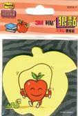 【金玉堂文具】625S-7 狠粘利貼便條紙(蘋果) 3M 便條紙 上班上學  筆記