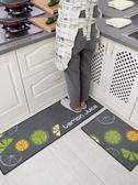 地毯廚房地墊 家用吸水防油防滑墊洗澡浴室腳墊入戶進門地毯長條門墊