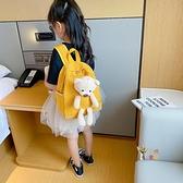 兒童書包 幼稚園書包小女孩兒童背包3-6歲大小班潮可愛輕便護脊超輕雙肩包