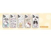 """三麗鷗系列 iPhone 12 吊繩空壓手機殼套組 Kitty系列( 6.7""""/6.1""""/ MINI5.4"""")"""