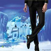 西裝褲 - 正韓男士正裝休閒青年上班商務免燙西裝褲直筒寬鬆【店慶八折快速出貨】