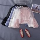 蕾絲衫港味修身公主網紗透視珍珠泡泡袖氣質超仙女打底上衣兩件套 三角衣櫃