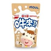 紅牛 吽來了 益生菌高鈣牛奶片 (50g/包)【杏一】