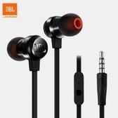 【台中平價鋪】 全新 JBL T280A 黑色 耳道式耳機 時尚外型 手機單鍵麥克風  耳機首選