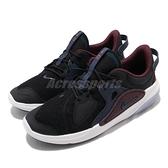 Nike 慢跑鞋 Joyride CC 黑 深藍 白 男鞋 運動鞋 【ACS】 AO1742-003