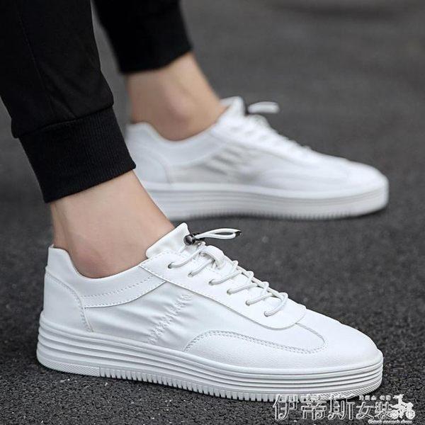 帆布鞋2019新款夏季男鞋百搭小白板鞋男士運動休閒白鞋潮鞋透氣帆布 伊蒂斯女裝