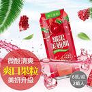 【愛上美味】纖果美妍石榴果醋飲(6瓶/組)2組