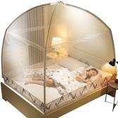 蒙古包蚊帳 1.8m床1.5m家用2米雙人2.0x2.2三開門1.2單人床紋賬  ATF  魔法鞋櫃