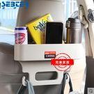 車載置物架-車載椅背水杯架飲料架通用縫隙置物盒車用多功能收納盒 滿598元立享89折