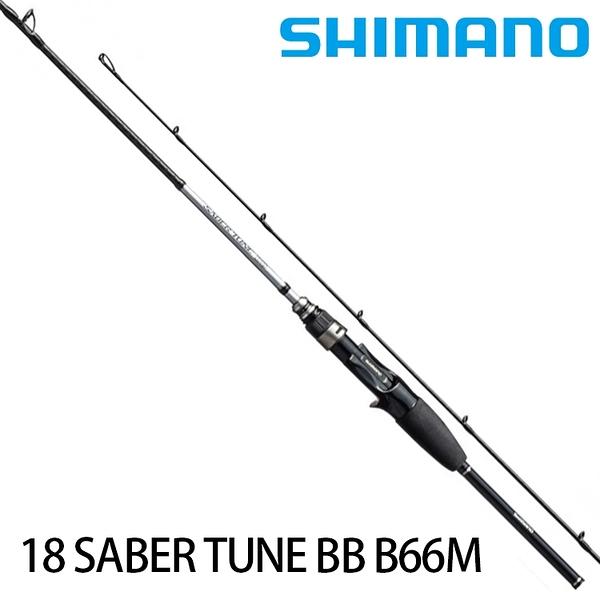 漁拓釣具 SHIMANO 18 SABER TUNE BB B66M [船釣鐡板竿]