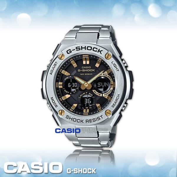 CASIO 卡西歐 手錶專賣店 GST-S110D-1A9 時尚 太陽能雙顯 G-SHOCK 男錶 不鏽鋼錶帶