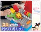 麗嬰兒童玩具館~角色扮演遊戲-費雪專櫃.Fisher Price 歡樂學習智慧烤肉架