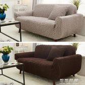 日式純色褶皺全包萬能組合沙發罩沙發罩全蓋沙發墊布藝簡約沙發巾 可可鞋櫃