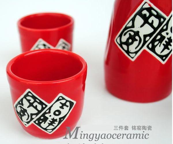 陶瓷具 壺 瓶 瓷器 紅色杯具