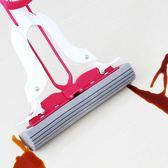 美麗雅拖把海綿吸水膠棉頭免手洗家用對折式擠水托衛生間浴室地拖igo 晴天時尚館