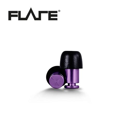 【敦煌樂器】Flare Isolate 系列鋁製專業級英國防躁耳塞 魅惑紫色款