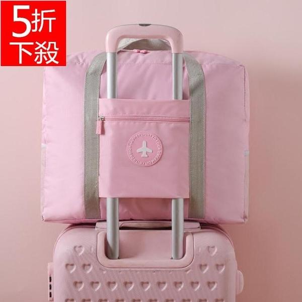 老闆訂錯價!!!五折限時下殺旅行收納袋 出國旅行收納袋行李箱衣服整理包衣物摺疊便