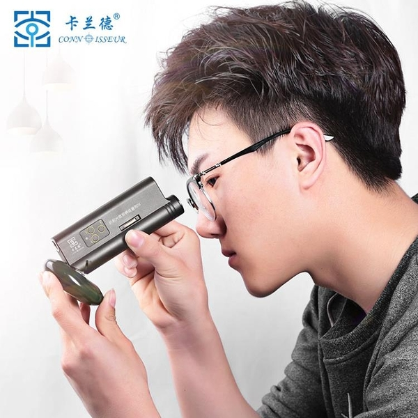 放大鏡 顯微鏡高清便攜放大鏡帶燈100倍鑒別儀玉石珠寶翡翠瓷器古玩鑒定工具 百分百