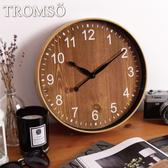 TROMSO北歐木質格調-靜音掃描時鐘-典藏胡桃木