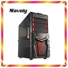 華碩 B460 搭載 i7-10700F 處理器 配備 GTX1650S 繪圖卡 藍光燒錄主機