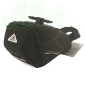 *阿亮單車*LOTUS 時尚跑車座墊袋(SH3-01SR)免工具即可安裝使用,黑色《C84-169》