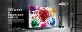 【含贈品】國際牌65吋4K日製LED聯網電視 TH-65FX800W
