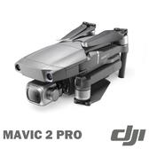 DJI 大疆 MAVIC 2 PRO 空拍機 無人機 (公司貨)