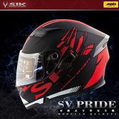 [中壢安信]SBK SV PRIDE 消光黑紅 雙D扣 內襯可拆 內置遮陽片 全罩 安全帽 可樂帽 汽水帽