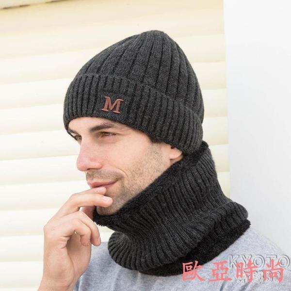 帽子男冬天羊毛保暖加厚毛線帽秋冬季針織加絨青年騎車防寒套 【快速出貨】