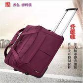 旅行包拉桿包大容量出差手提旅行袋可摺疊行李袋男女登機箱包防水 美芭印象