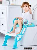 兒童坐便器馬桶梯女寶寶小男孩便盆馬桶圈嬰兒座墊圈1-3-6歲igo 運動部落