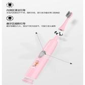 特賣ultradent兒童電動牙刷非充電式防水軟毛3-6-12歲