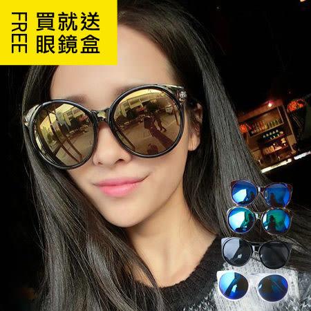 機場時尚 炫彩鏡面反光透明圓框墨鏡 鋸齒邊圓形大框 太陽眼鏡 經典百搭