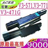 ACER 電池(原廠最高規)-宏碁 V3-471G,V3-571G,V3-771G,E1-471G,E1-571G,E1-771G, E1-421G,E1-431G,AS10G3E