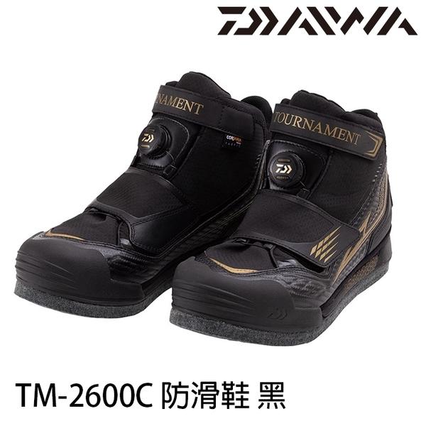漁拓釣具 DAIWA TM-2600C 黑 [防滑鞋]