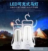 帳篷燈露營燈可充電 應急燈營地燈 戶外野營LED照明馬燈 快速出貨